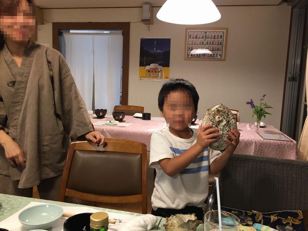 shimoda02_18